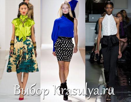 Модные Блузки 2013-2014