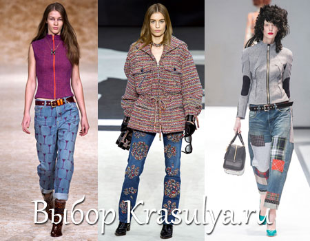 Модные Женские Брюки 2013-2014Осень Зима