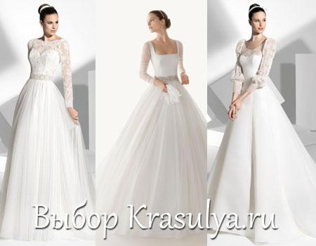 Длинные свадебные платья - самые