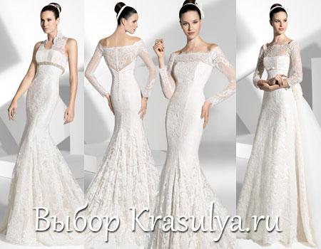 метки: длинные свадебные платья фото
