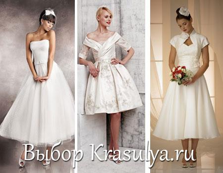 Свадебное платье средней длины