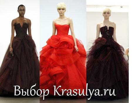платья , красные свадебные платья