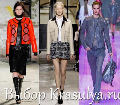 Стильные Куртки Весна 2013