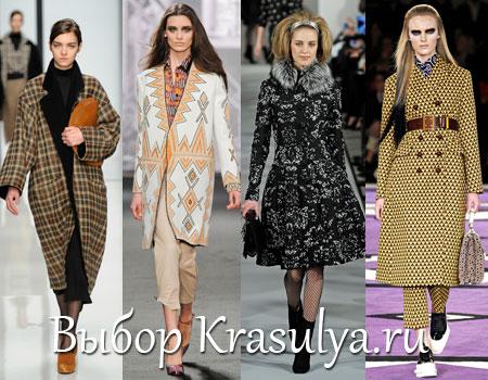 Модные пальто осень зима 2013-2014: модели, стили, цвет.  Узнай подробности.  Пальто - это в холодное время для...