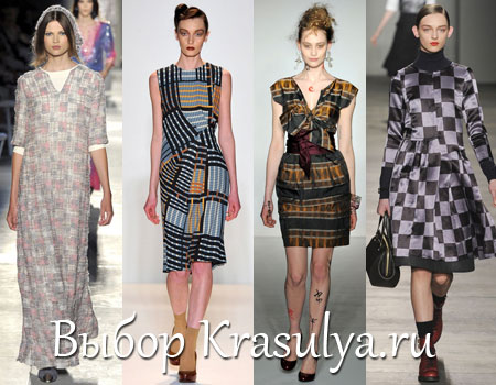К тому же дизайнеры эффектно сочетают разные виды клеток между собой.  Такие. платья. имеют интересный и оригинальный...