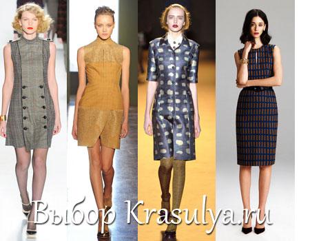 Платье в клетку прекрасно вписывается в разные стили.  Приглушенный узор на классическом фоне подойдет для платья в...