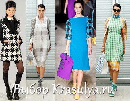 Даже вечерние платья в этом сезоне украсила клетка.  Среди разных фасонов таких нарядов можно выбрать стильное платье...