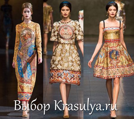 Дольче габбана одежда платья