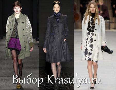 Зимнее женское пальто.  Новая коллекция зимних пальто зима 2013-2014 продажа оптом и в розницу, индивидуальный пошив.