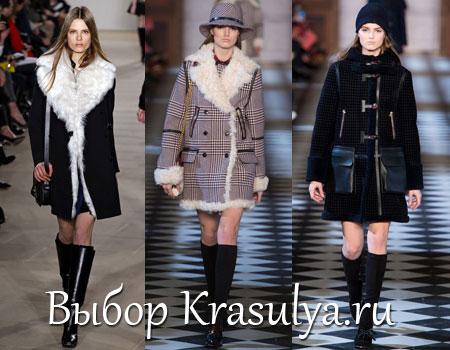 Пальто осень-зима - 2013-2014.  Модное стильное.  Узнай подробности. пальто женское.