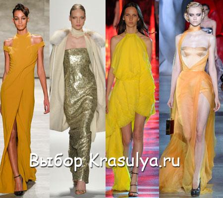 http://www.krasulya.ru/images/stories/plate-na-novyj-god-2016_2.jpg