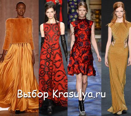 http://www.krasulya.ru/images/stories/plate-na-novyj-god-2016_3.jpg