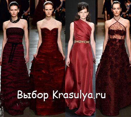 http://www.krasulya.ru/images/stories/plate-na-novyj-god-2016_4.jpg