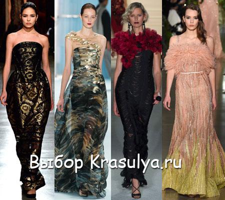 http://www.krasulya.ru/images/stories/plate-na-novyj-god-2016_5.jpg