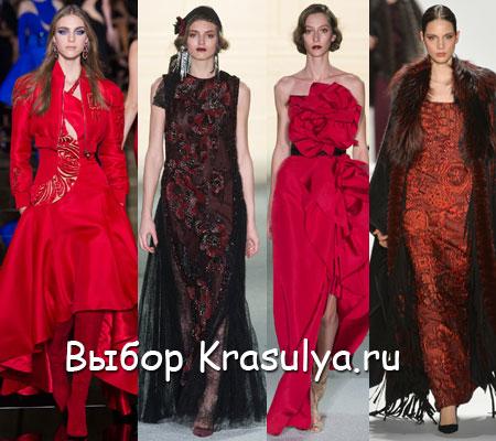 http://www.krasulya.ru/images/stories/plate-na-novyj-god-2016_6.jpg