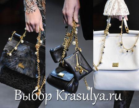 Кожа и мех - модные тренды 2012-2013 также легли в основу многих моделей...